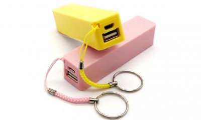 Batterie de secours rectangle Publicitaire