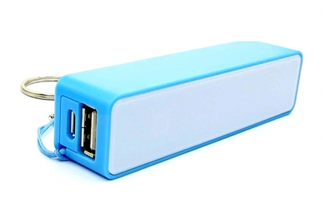 Batterie de secours rectangle Publicitaire PUB-007